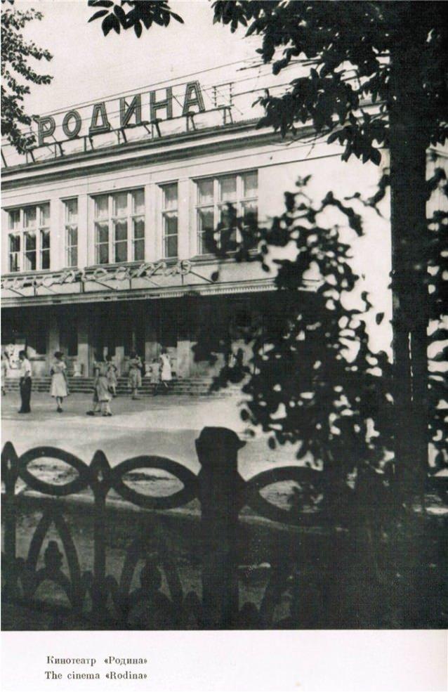 Датская драма завершит 61-летнюю историю кинотеатра «Родина» в Ярославле