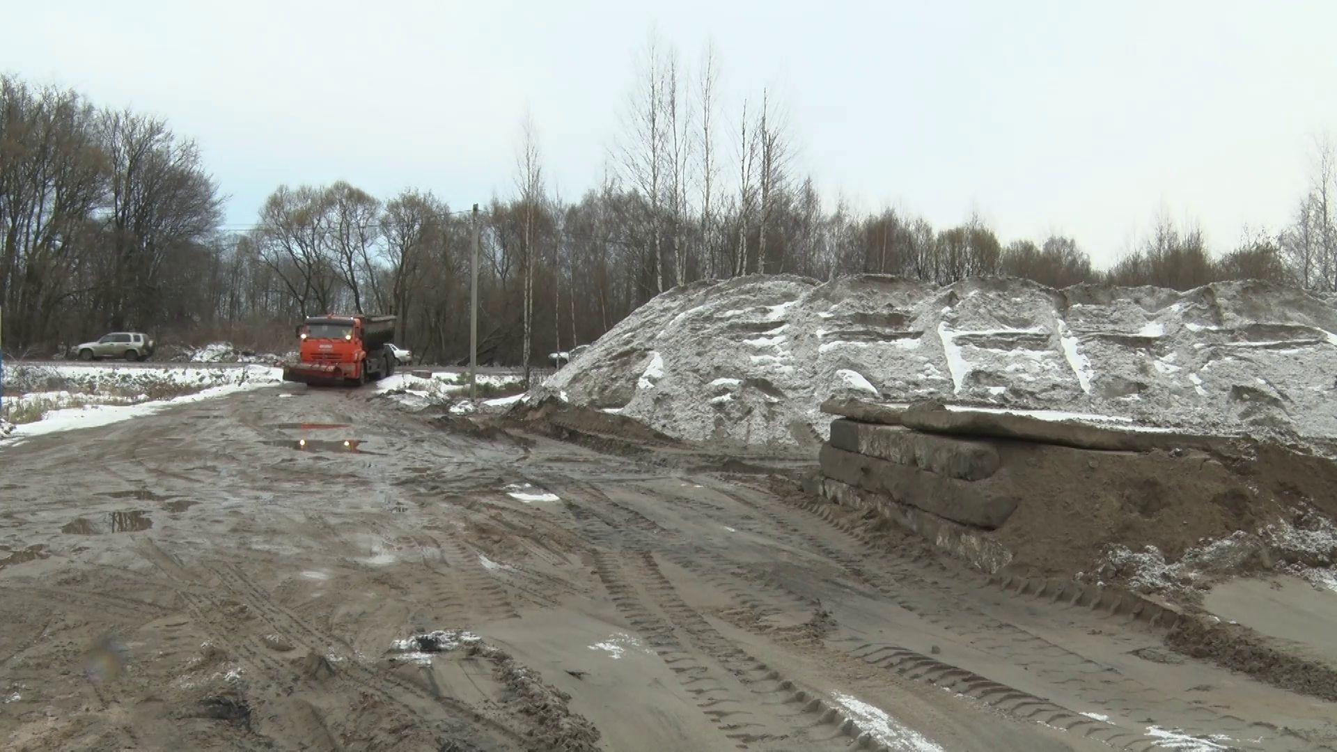 Ярославские коммунальщики подготовились к приходу снега и заморозков