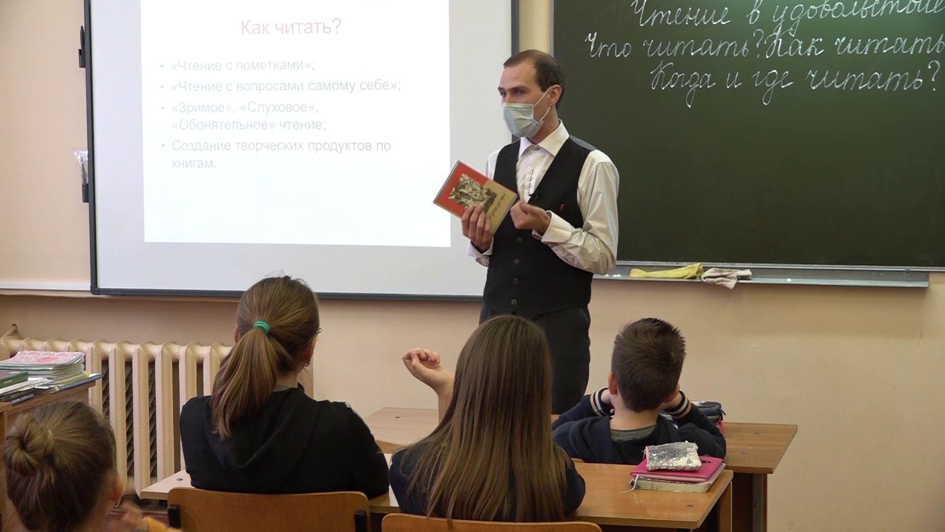 Прогрессивные преподаватели области поделились, как привить любовь к чтению