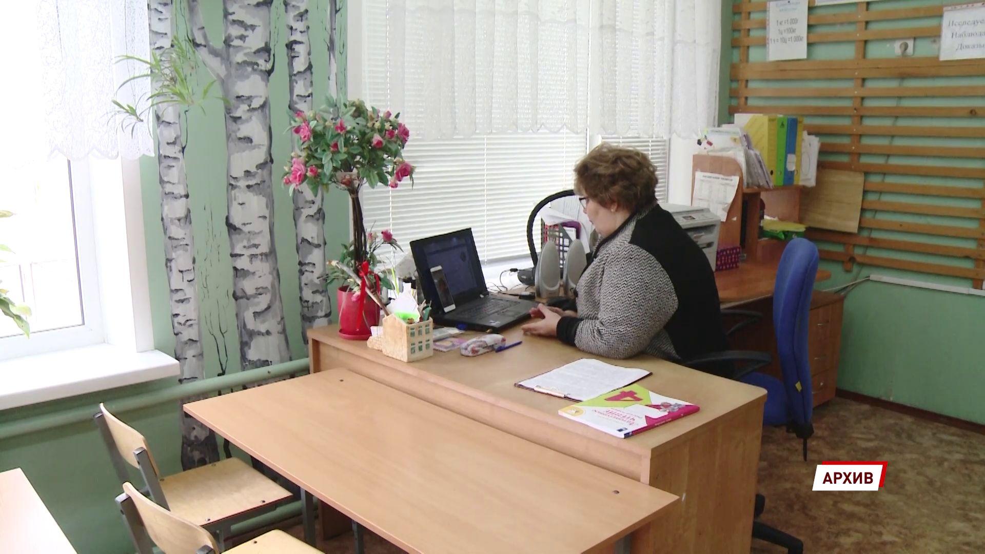 Организаторы «Финатлона для старшеклассников» продлили сроки регистрации участников