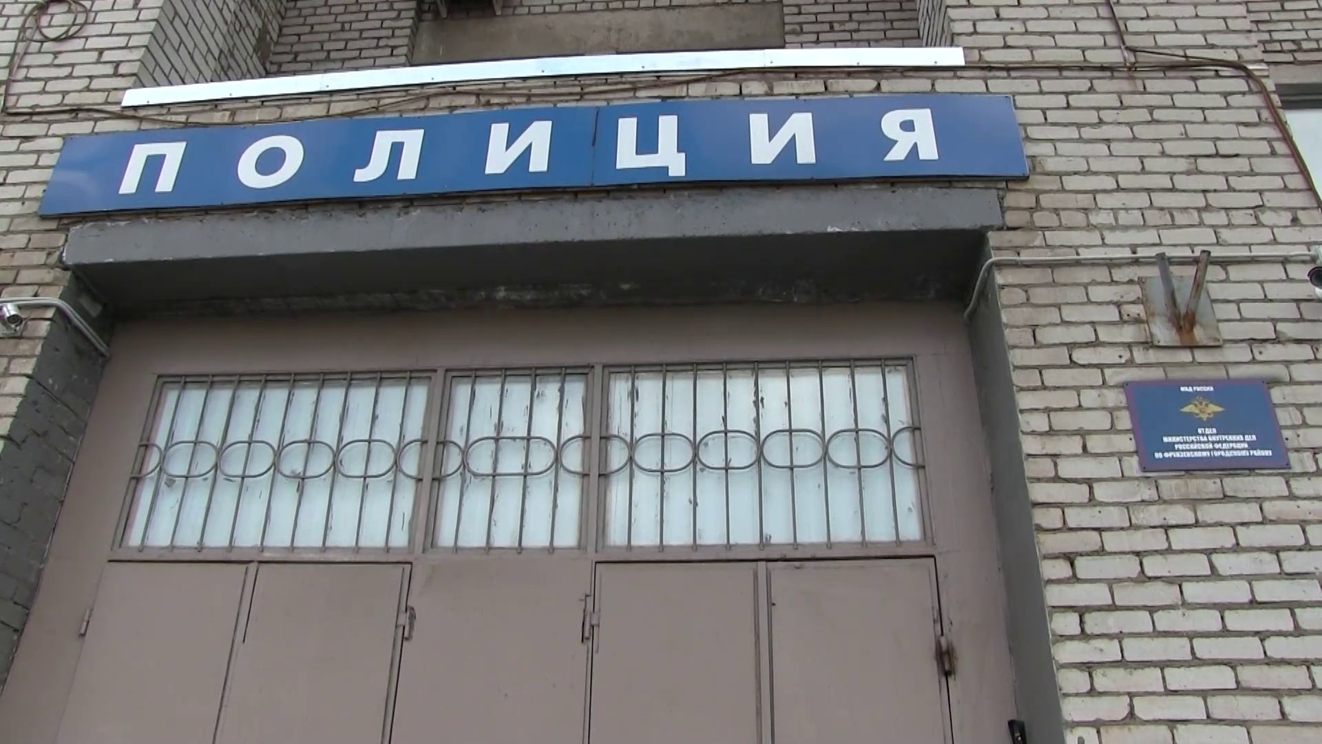 Ярославец перевел виртуальной подруге полтора миллиона рублей