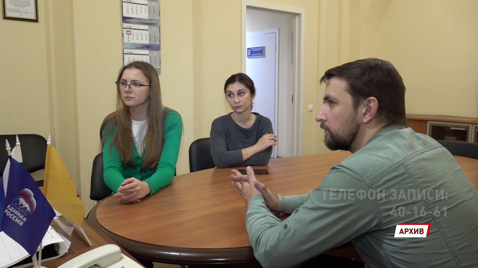 «Единая Россия» в честь дня основания партии проведет декаду приема граждан