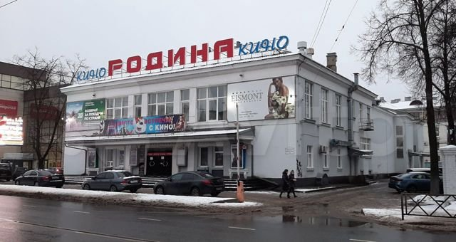 Стало известно, что откроется в здании кинотеатра «Родина»