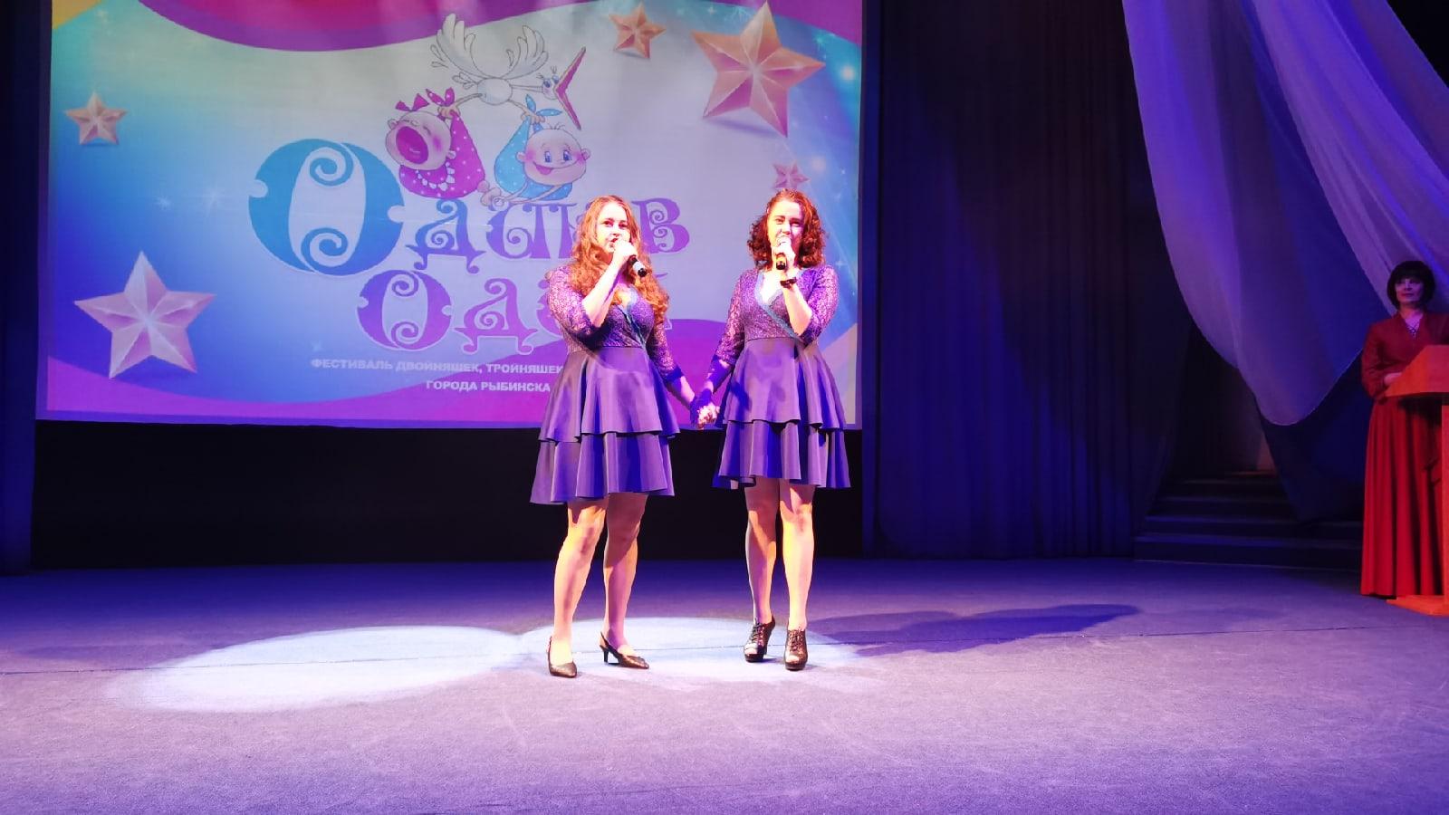 Они абсолютно одинаковые: в Ярославской области прошел фестиваль близнецов и двойняшек