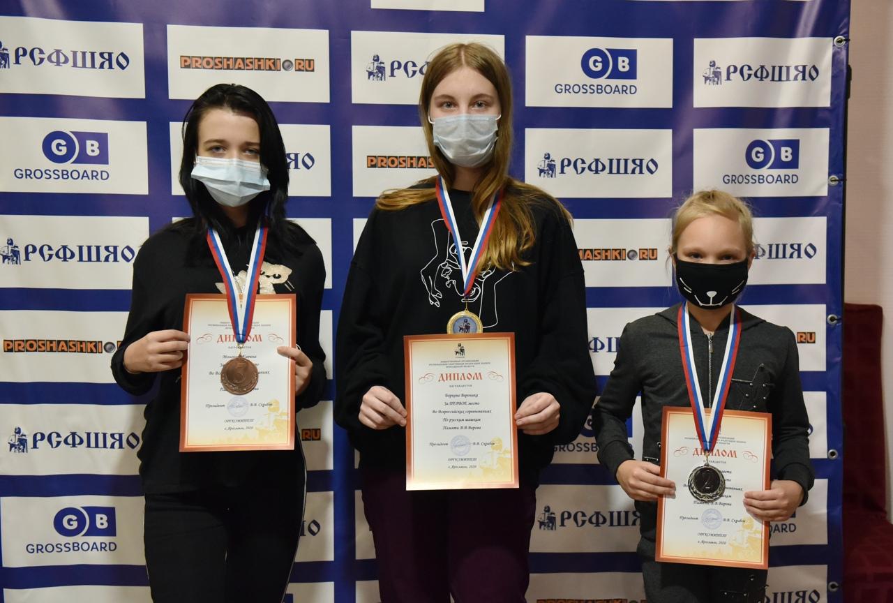 Ярославцы оказались в числе лучших на всероссийских соревнованиях по русским шашкам