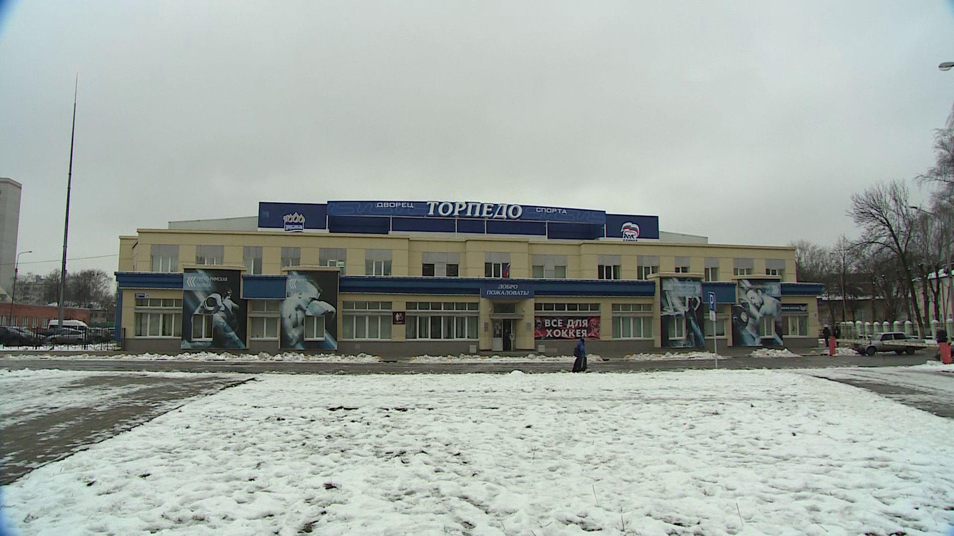 Ярославским спортсменам повысили премию на 30%