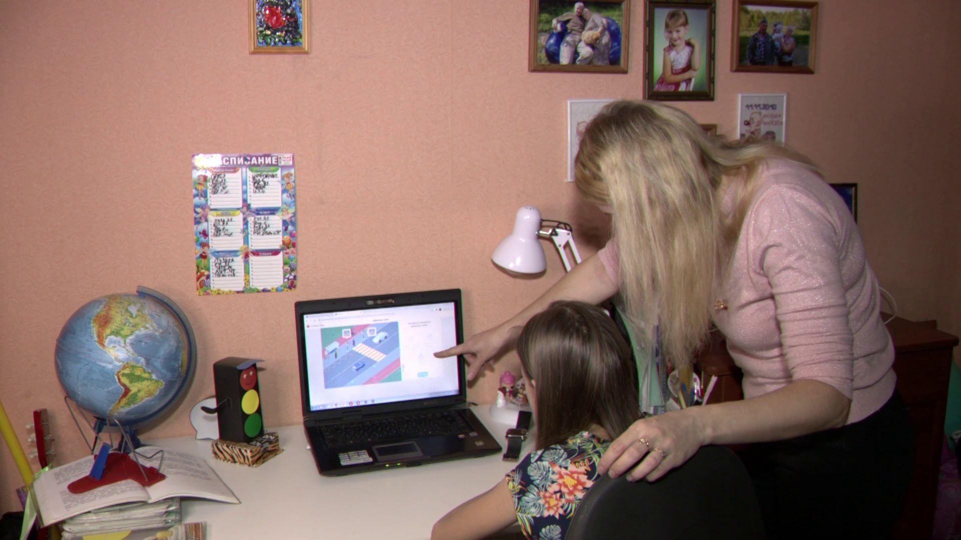 Ученики начальной школы могут принять участие во Всероссийской олимпиаде на знание ПДД