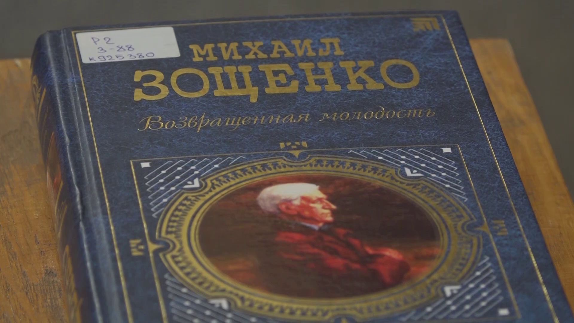 Утреннее шоу «Овсянка» от 01.12.20: читаем классиков советской сатиры и общаемся с участниками группы «Платформа»