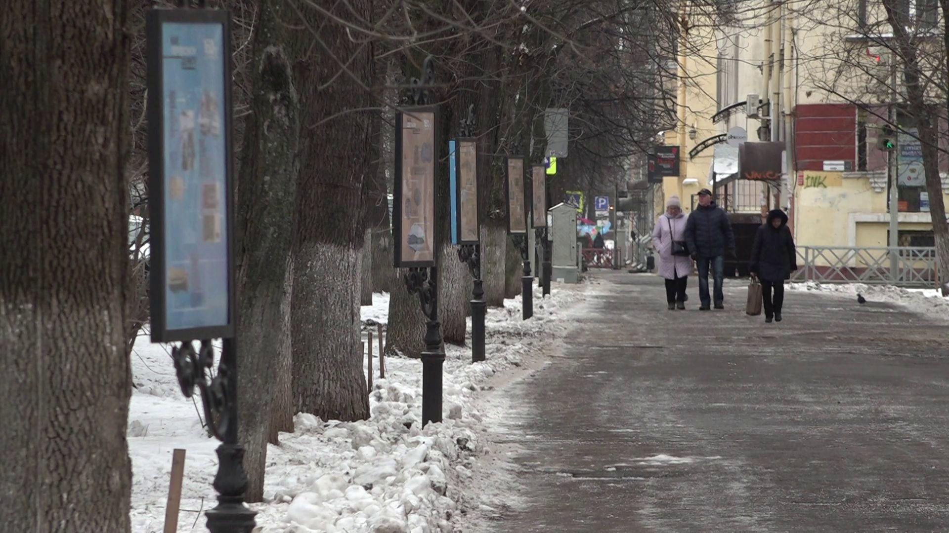 На улицах Ярославля можно прочитать об истории денег