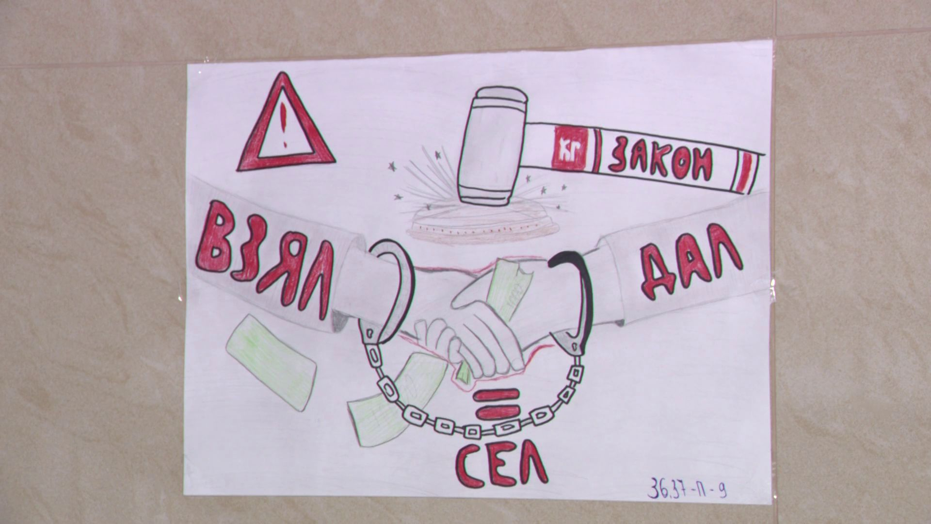 Ярославским студентам прочитали лекцию о коррупции