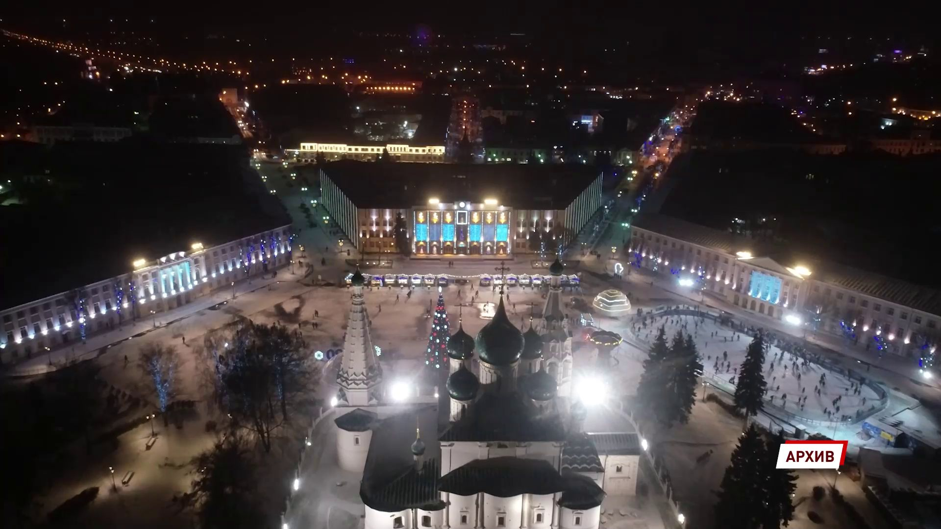 В Ярославле создадут приложение для планирования маршрута по столице Золотого кольца