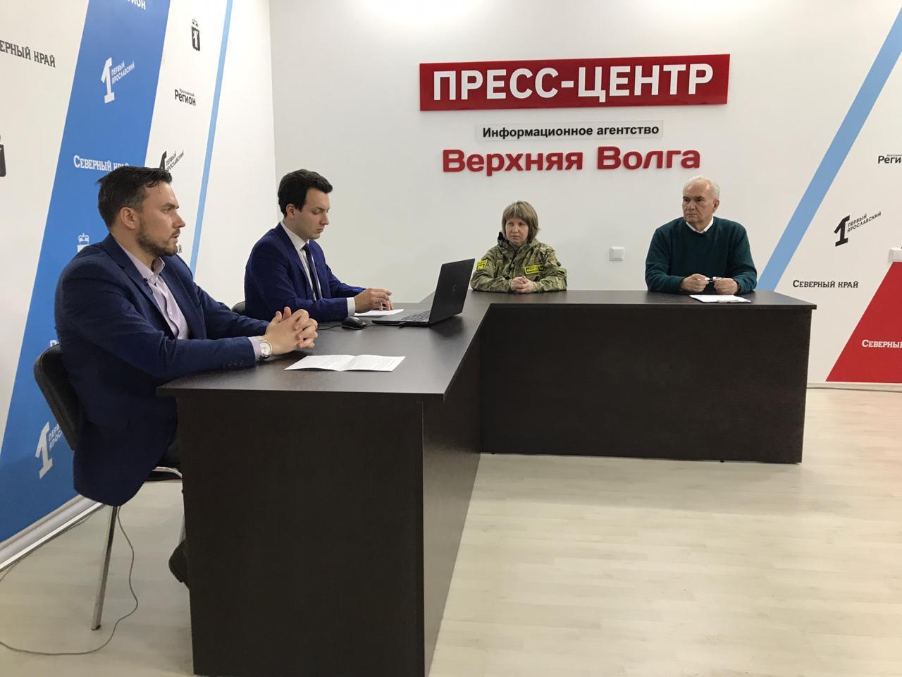 Ярославцы приняли участие в видеоконференции, посвященной «Дню неизвестного солдата»