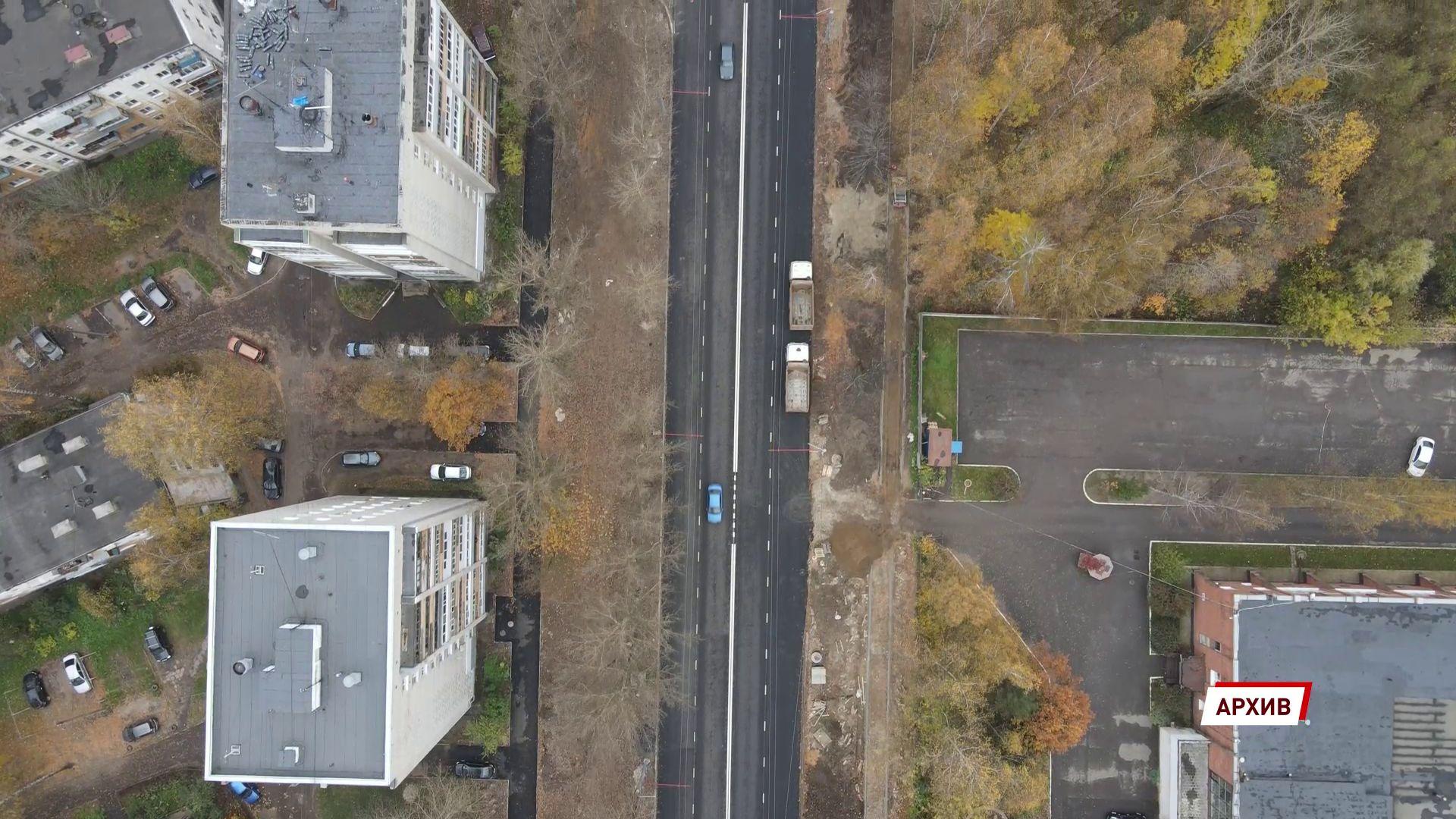 В Ярославле отчитались о ремонте магистралей