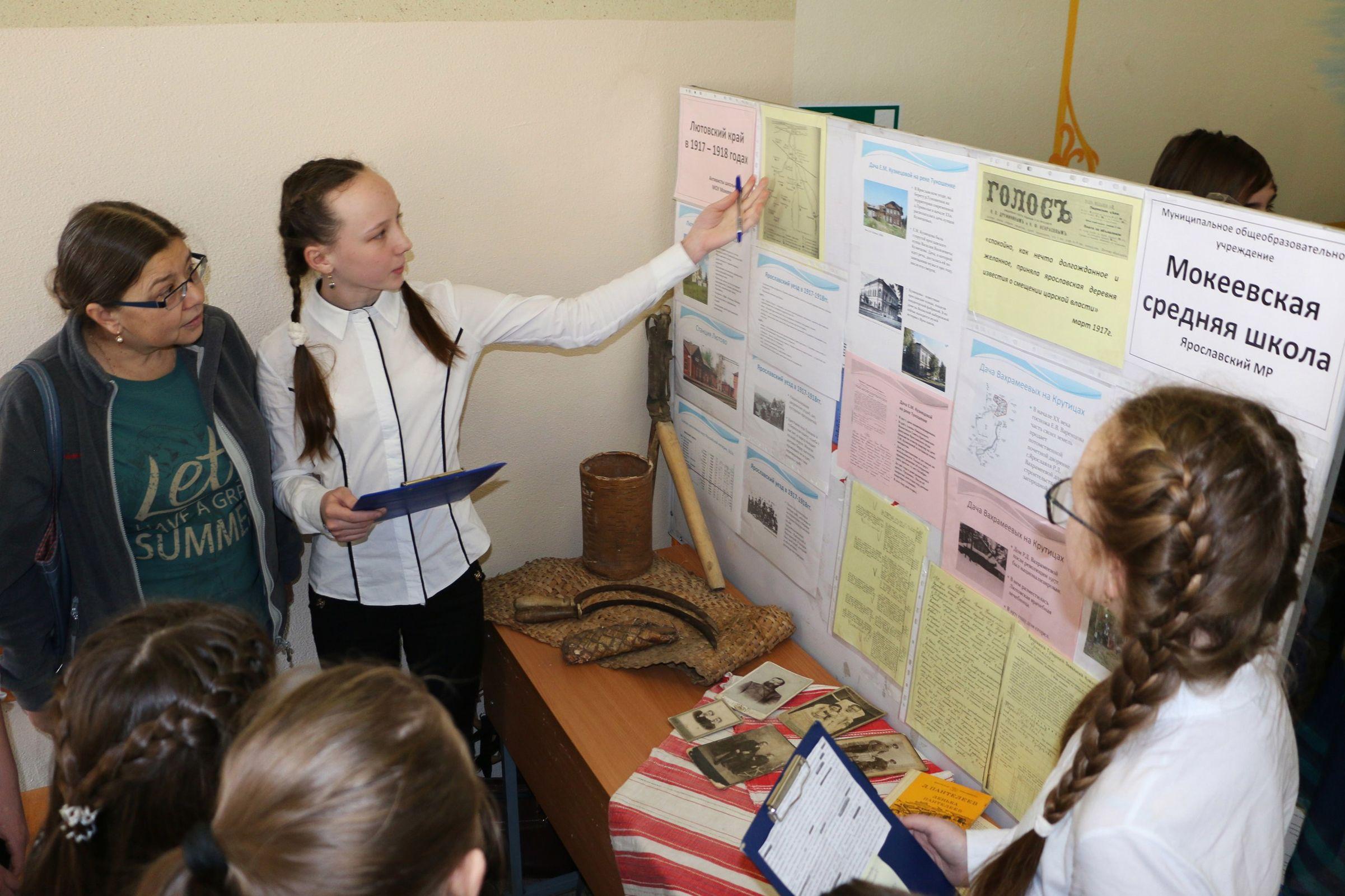 Ярославские школьники заняли призовые места на всероссийских краеведческих конкурсах
