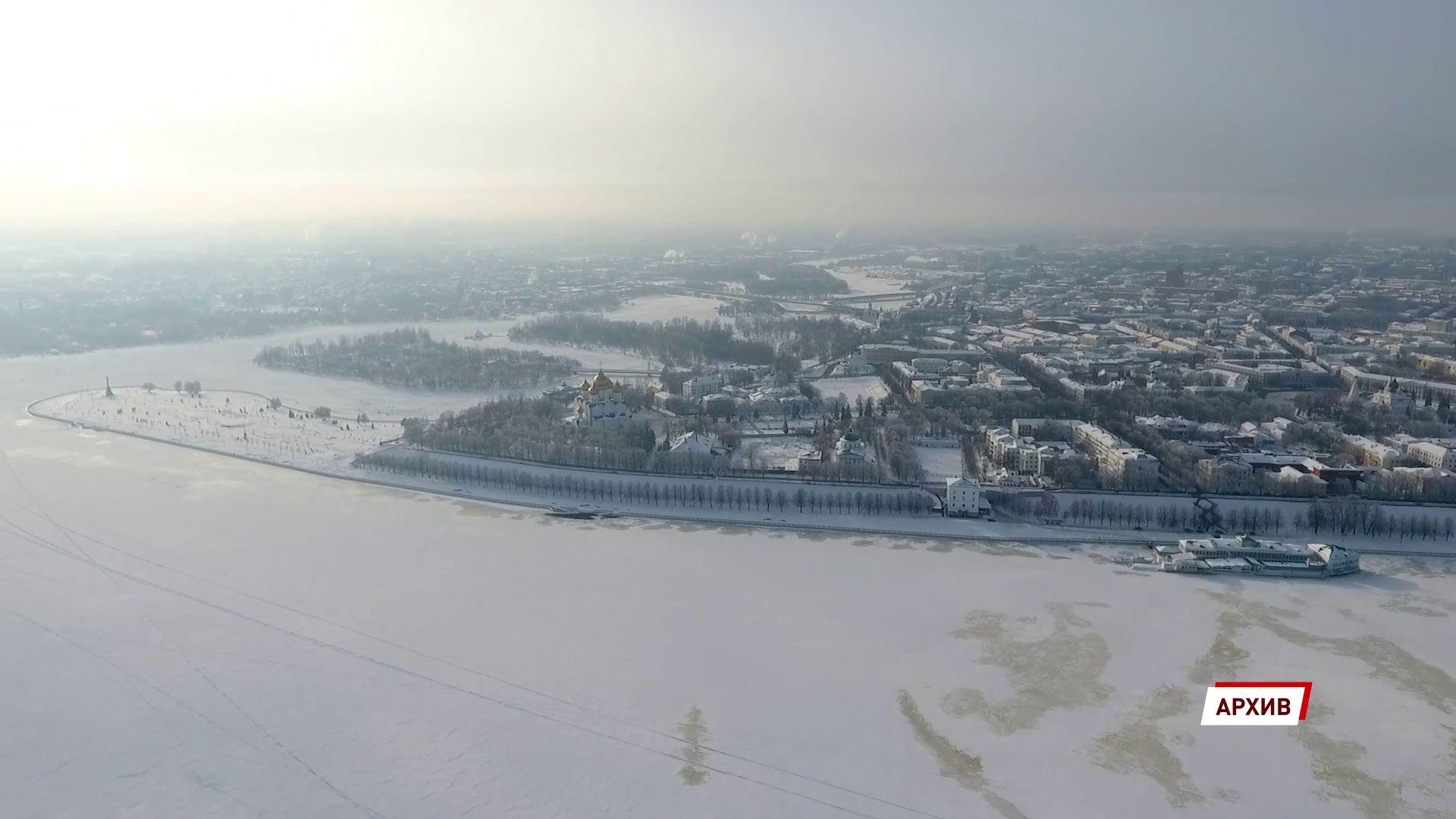 Пандемия сплотила сферу туризма Ярославля