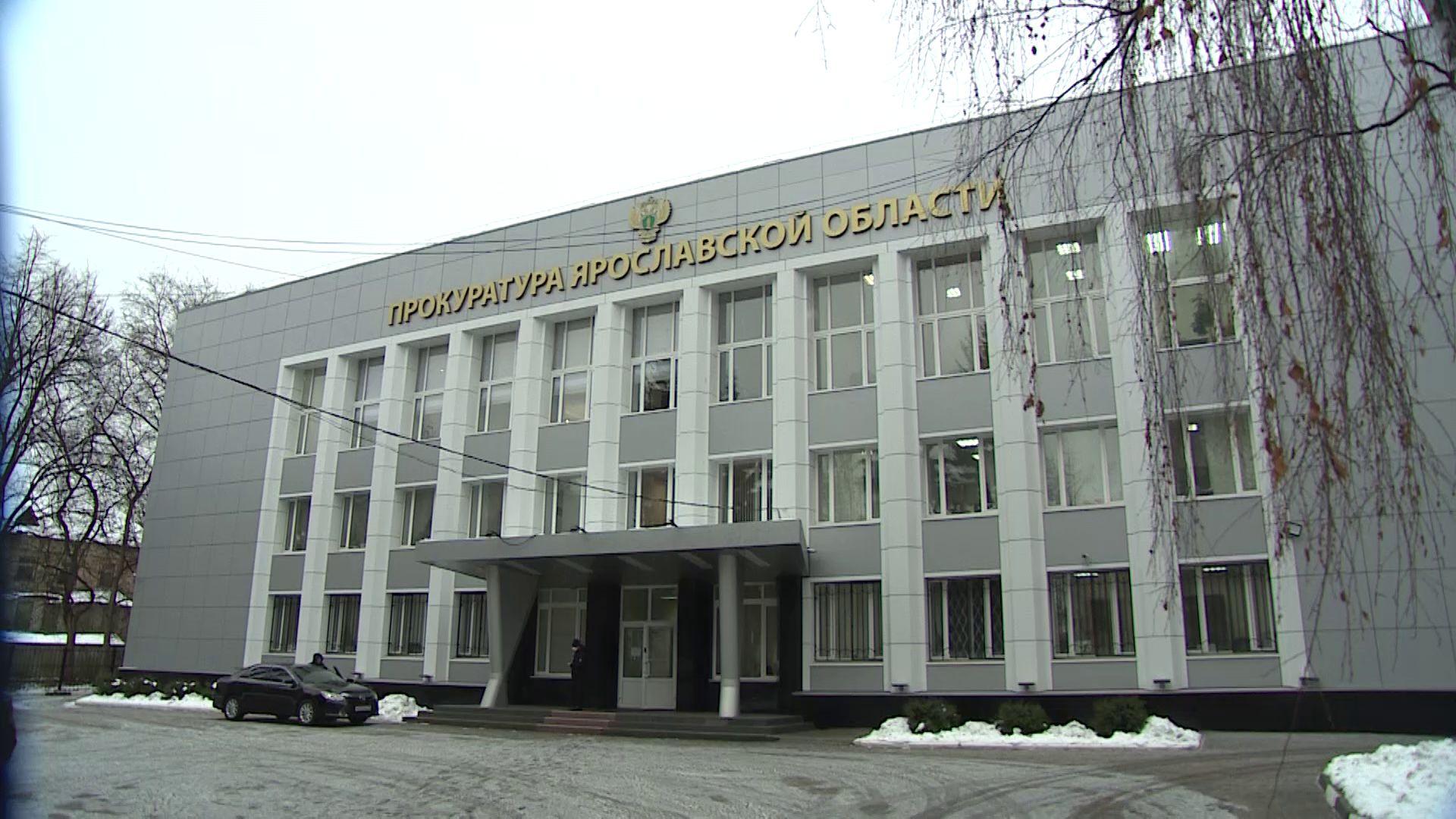Областной прокурор и детский омбудсмен договорились о сотрудничестве