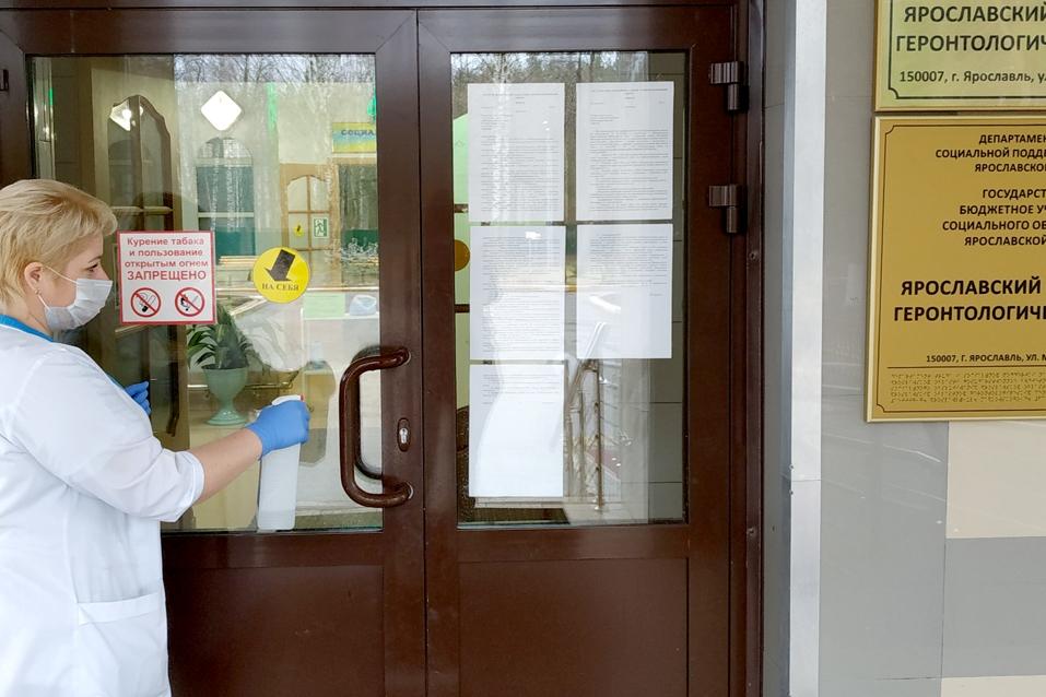 Интернаты для пожилых людей и инвалидов работают в закрытом режиме