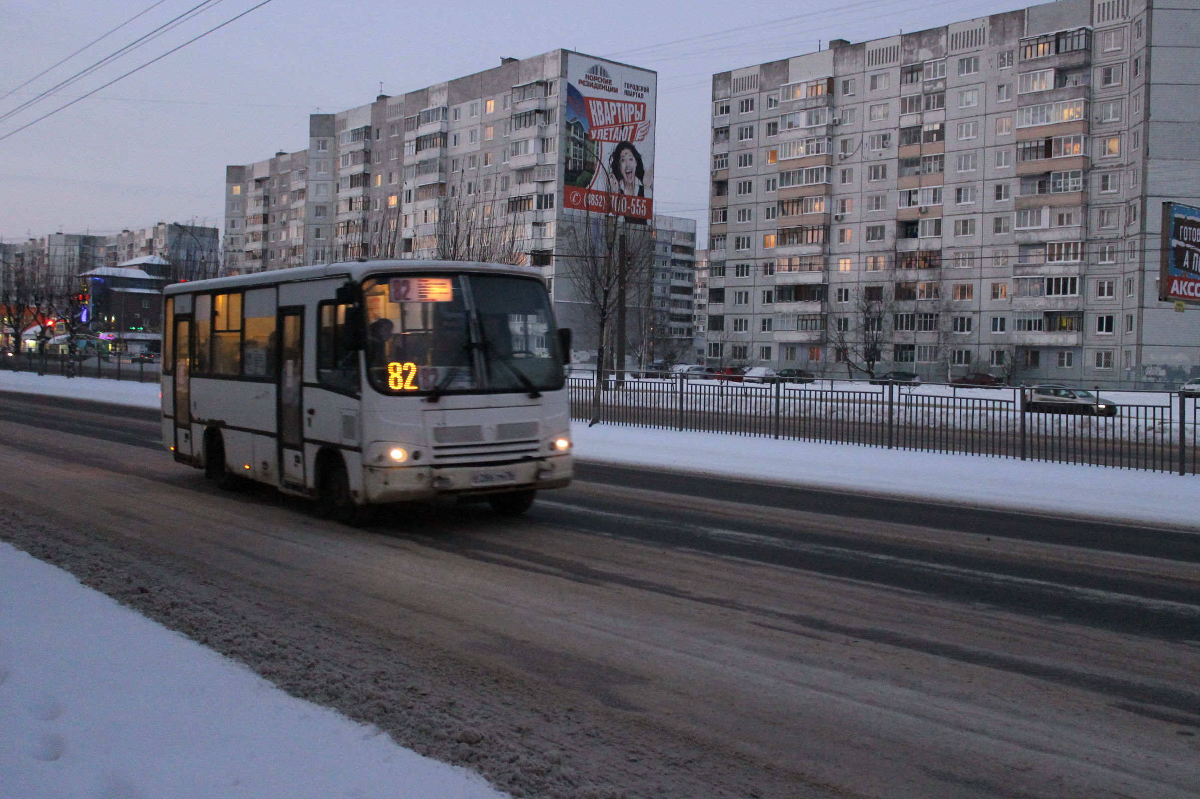 Официально: в 2021 году в Ярославле закрывается 25 автобусных маршрутов