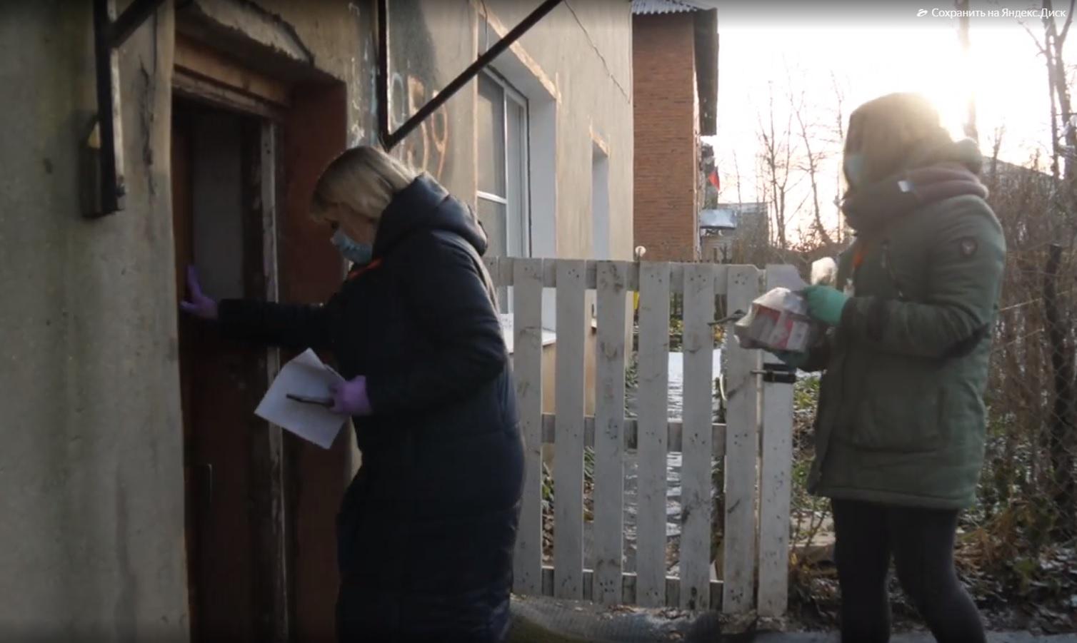 В Ярославской области лекарства людям с сердечно-сосудистыми заболеваниями доставляют волонтеры
