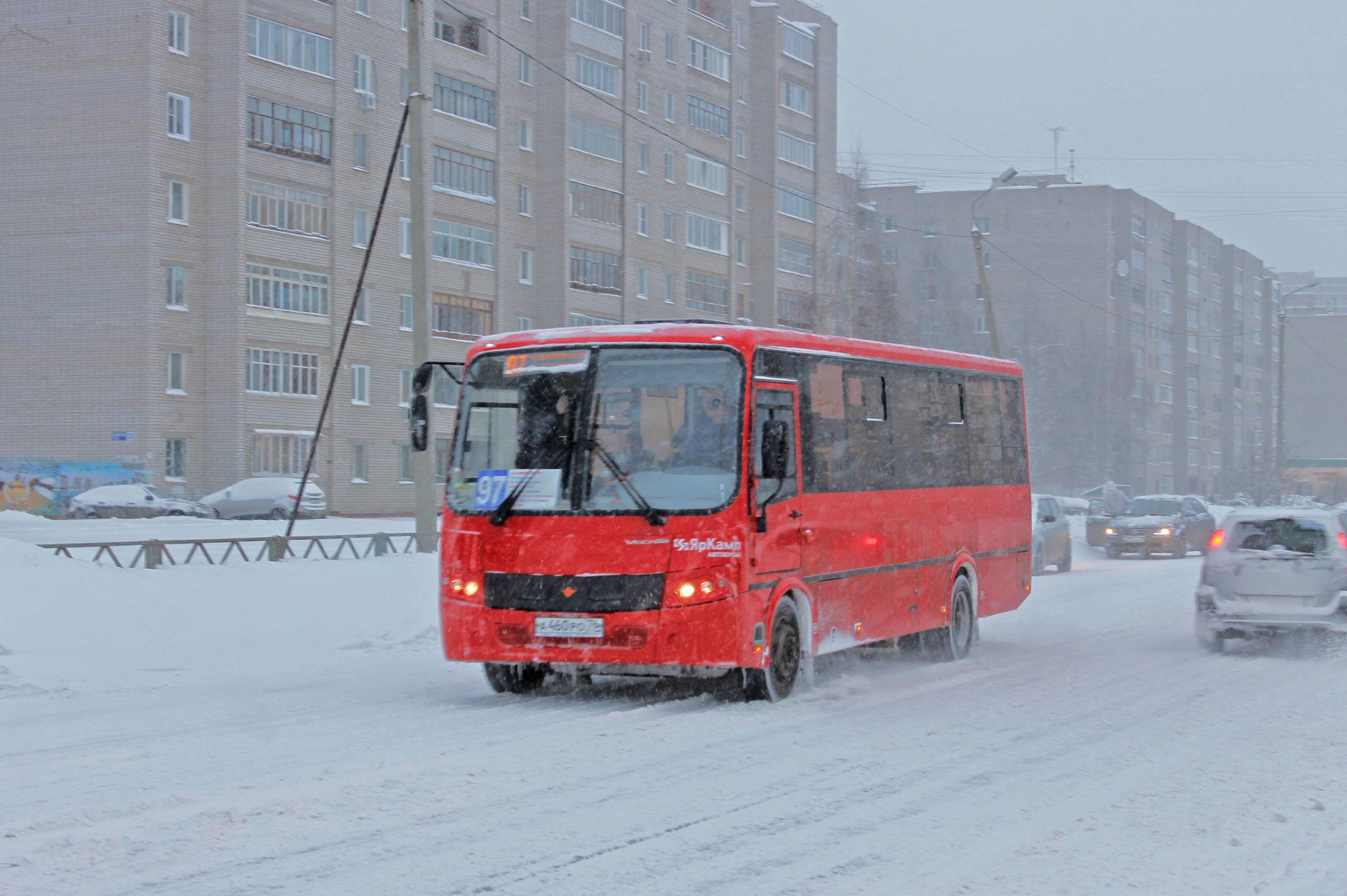 В Ярославле представили новую схему маршрутов общественного транспорта