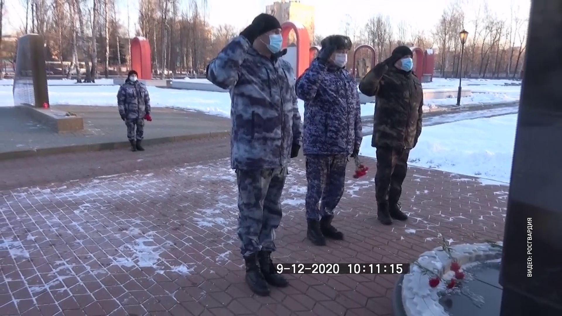 В Ярославле почтили память Героев Отечества