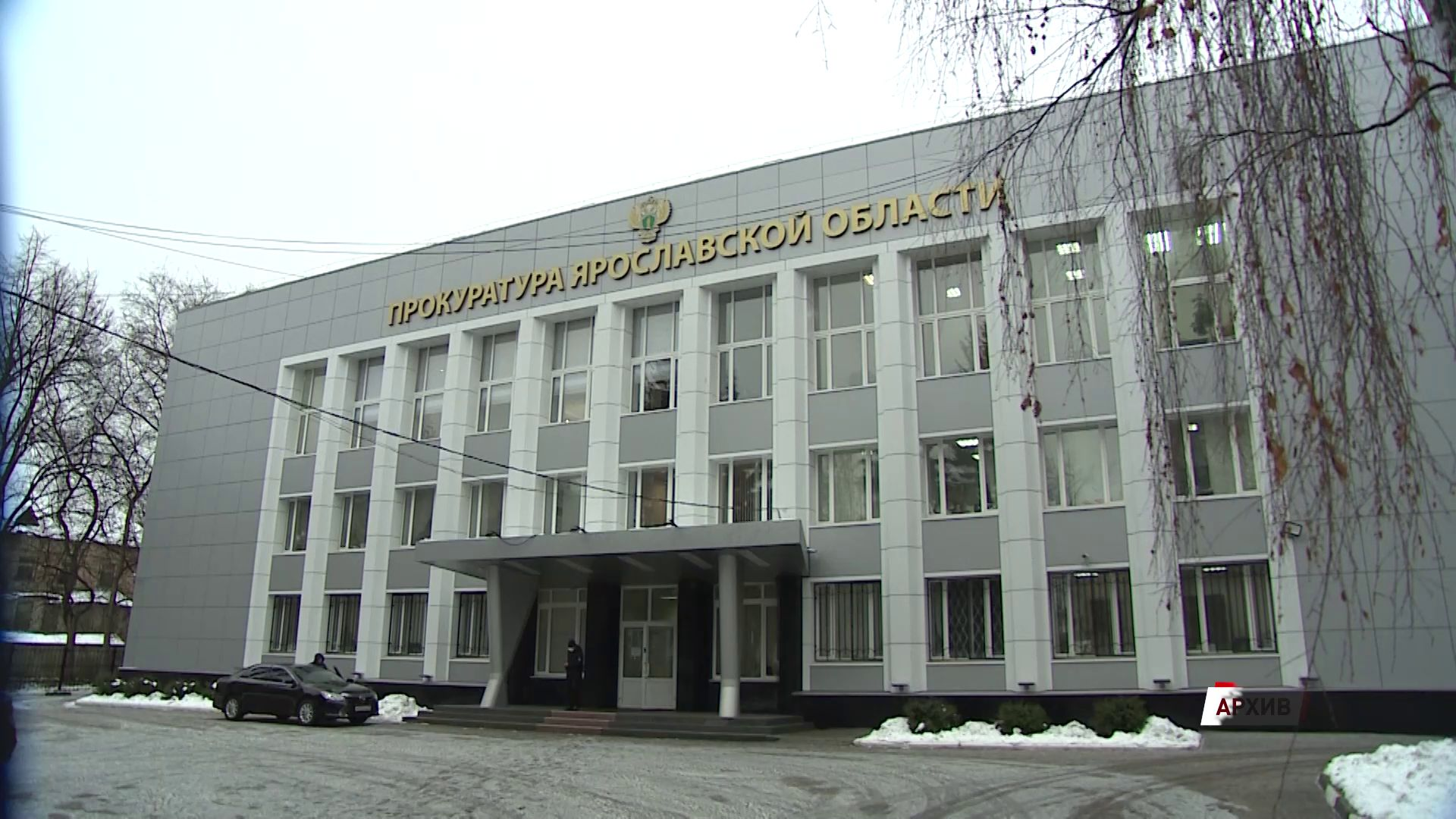 В прокуратуре подвели итоги работы по борьбе с коррупцией
