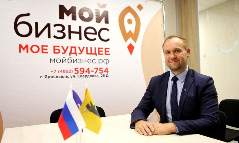 «Кислород для экономики»: Фонд поддержки малого и среднего бизнеса Ярославской области рассказал о поддержке предпринимателей