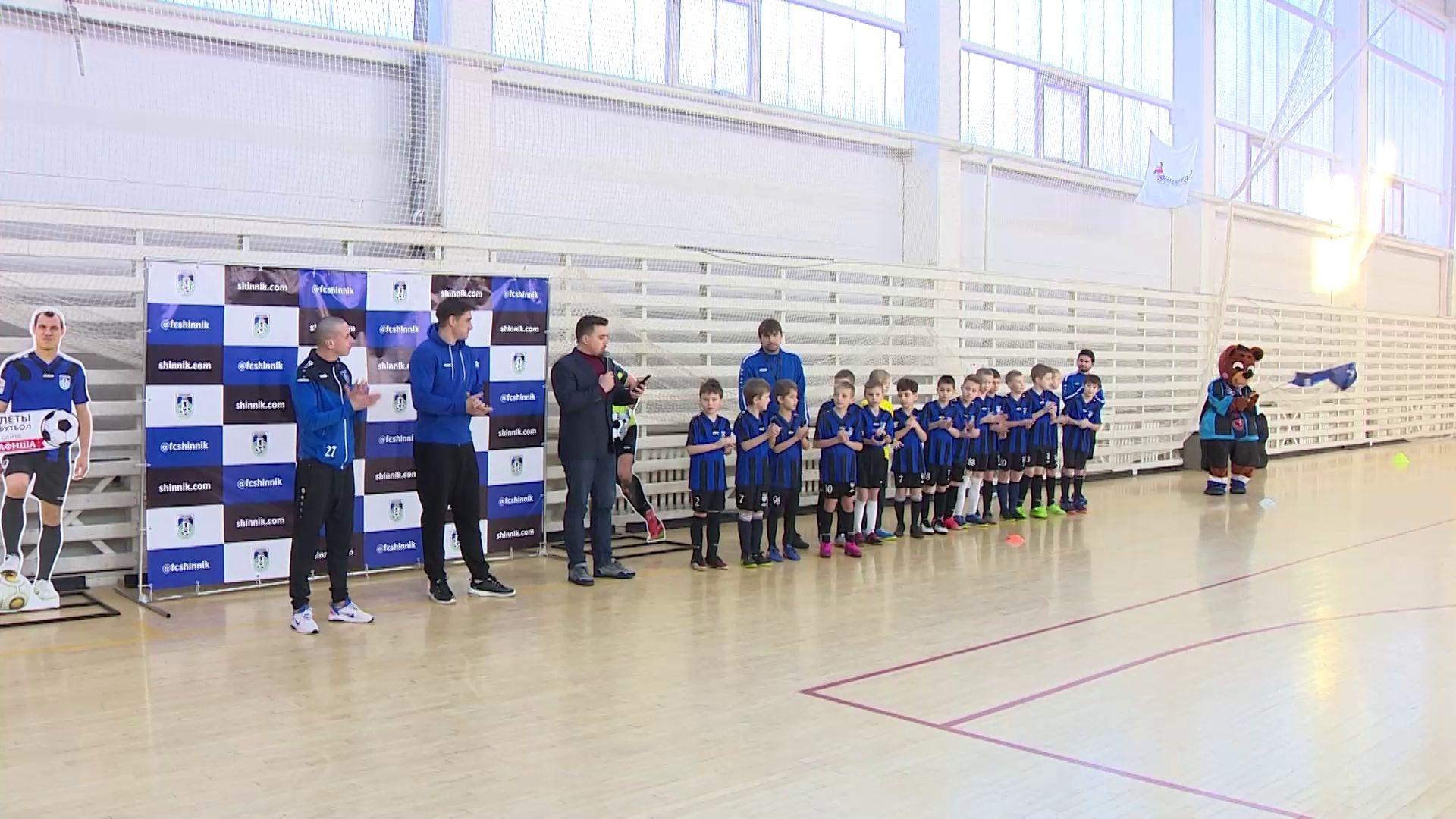 Игроки «Шинника» провели мастер-класс для воспитанников спортшколы «черно–синих»