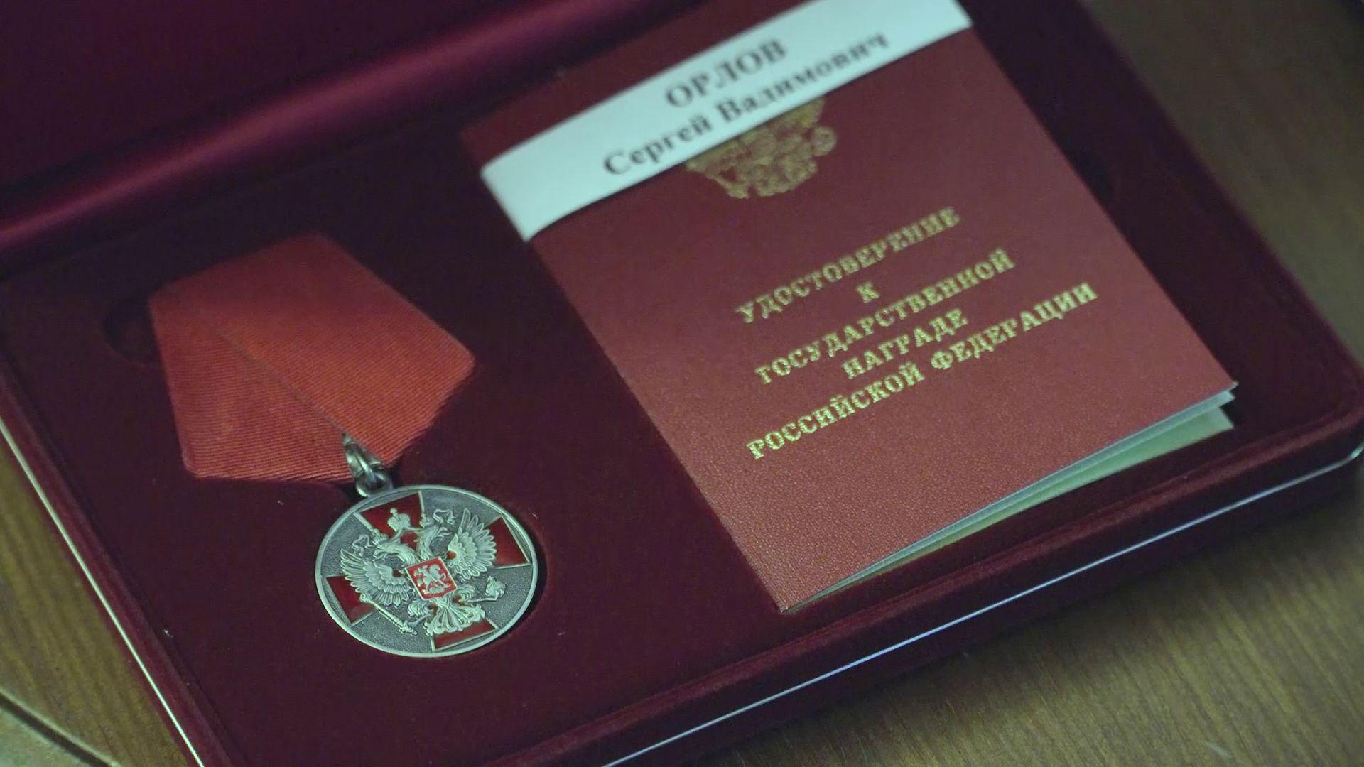 Дмитрий Миронов наградил заслуженных работников образования Российской Федерации
