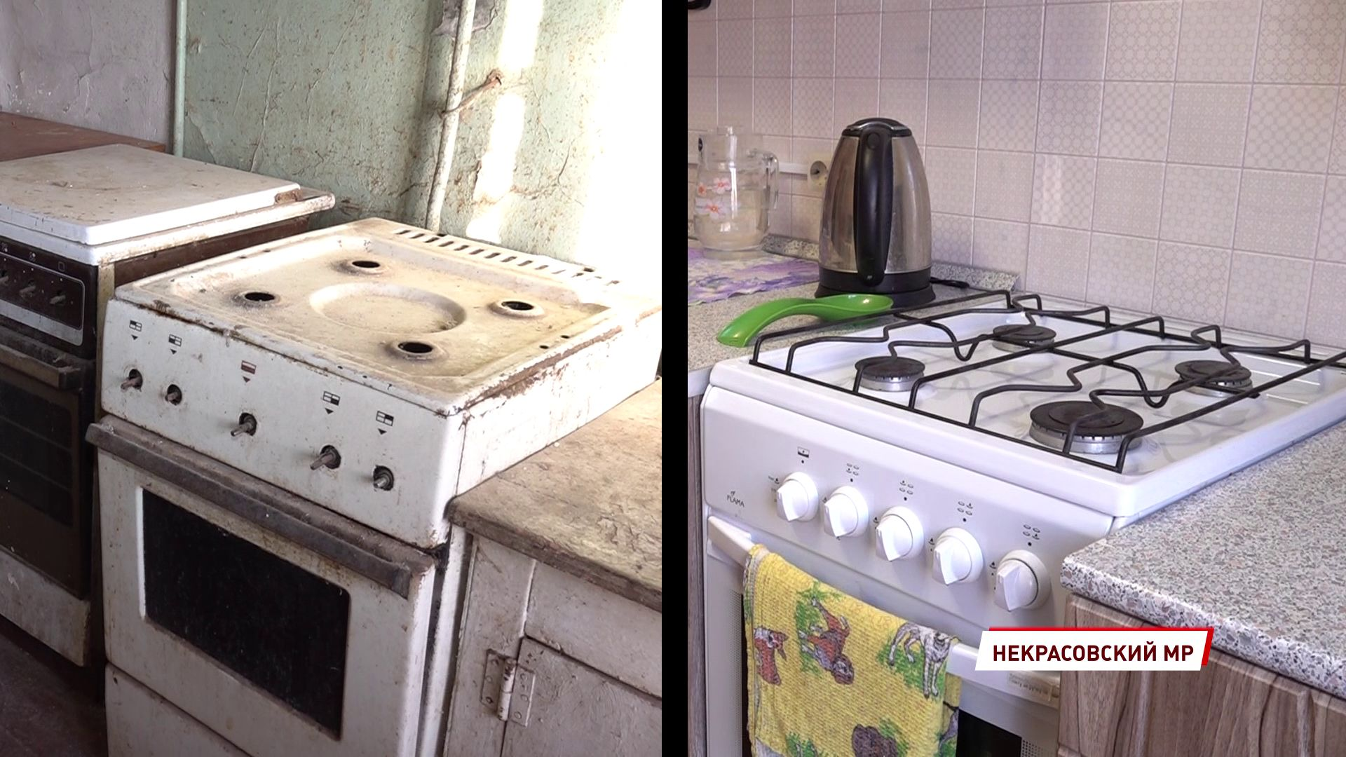 Аварийный дом в поселке Красный Профинтерн постепенно расселяют