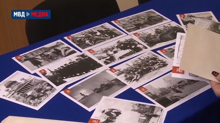 Общественный совет при МВД России в Год памяти и славы подготовил подарочные открытки