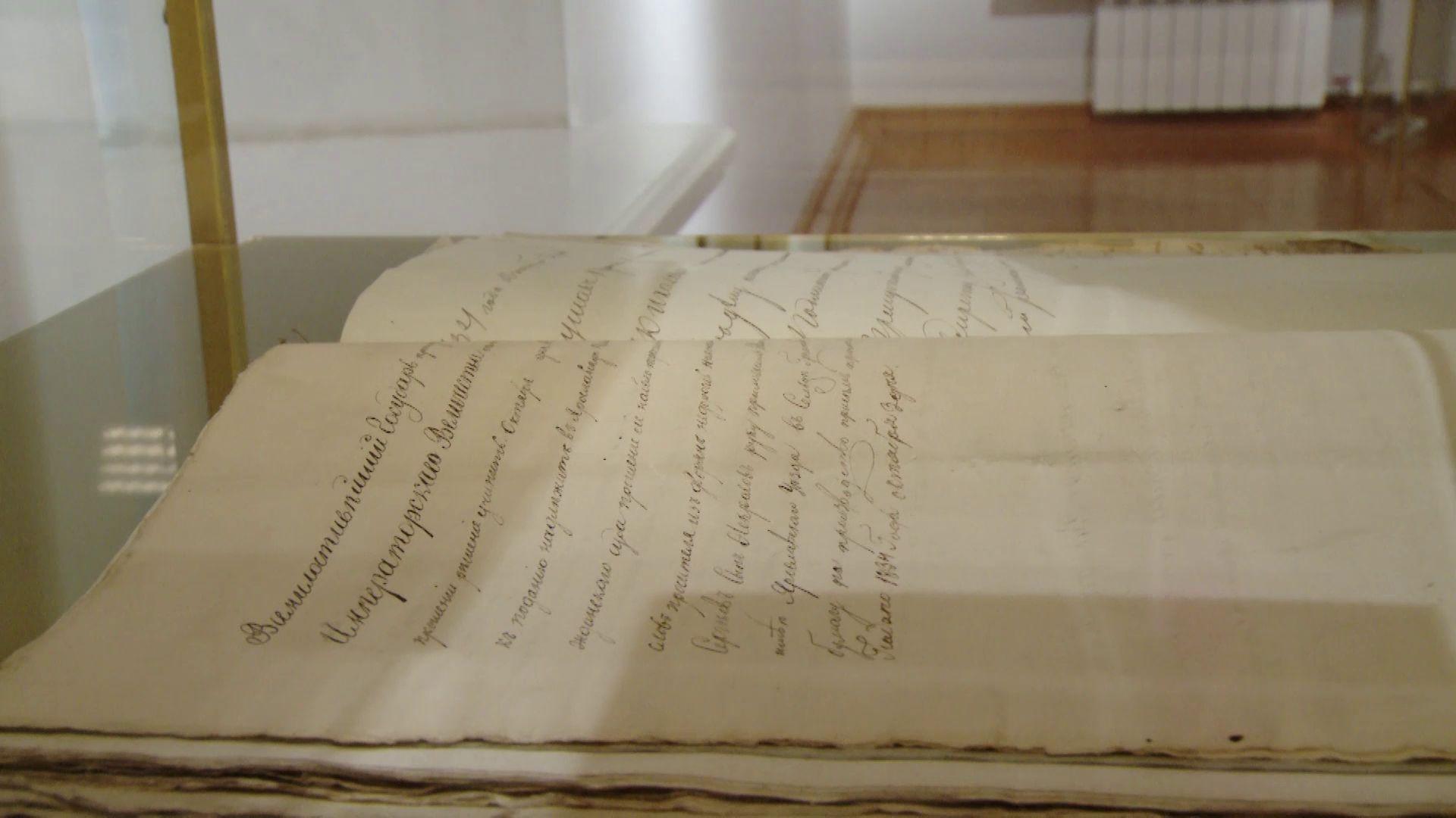 Оригинал первого автографа поэта Николая Некрасова впервые представили публике