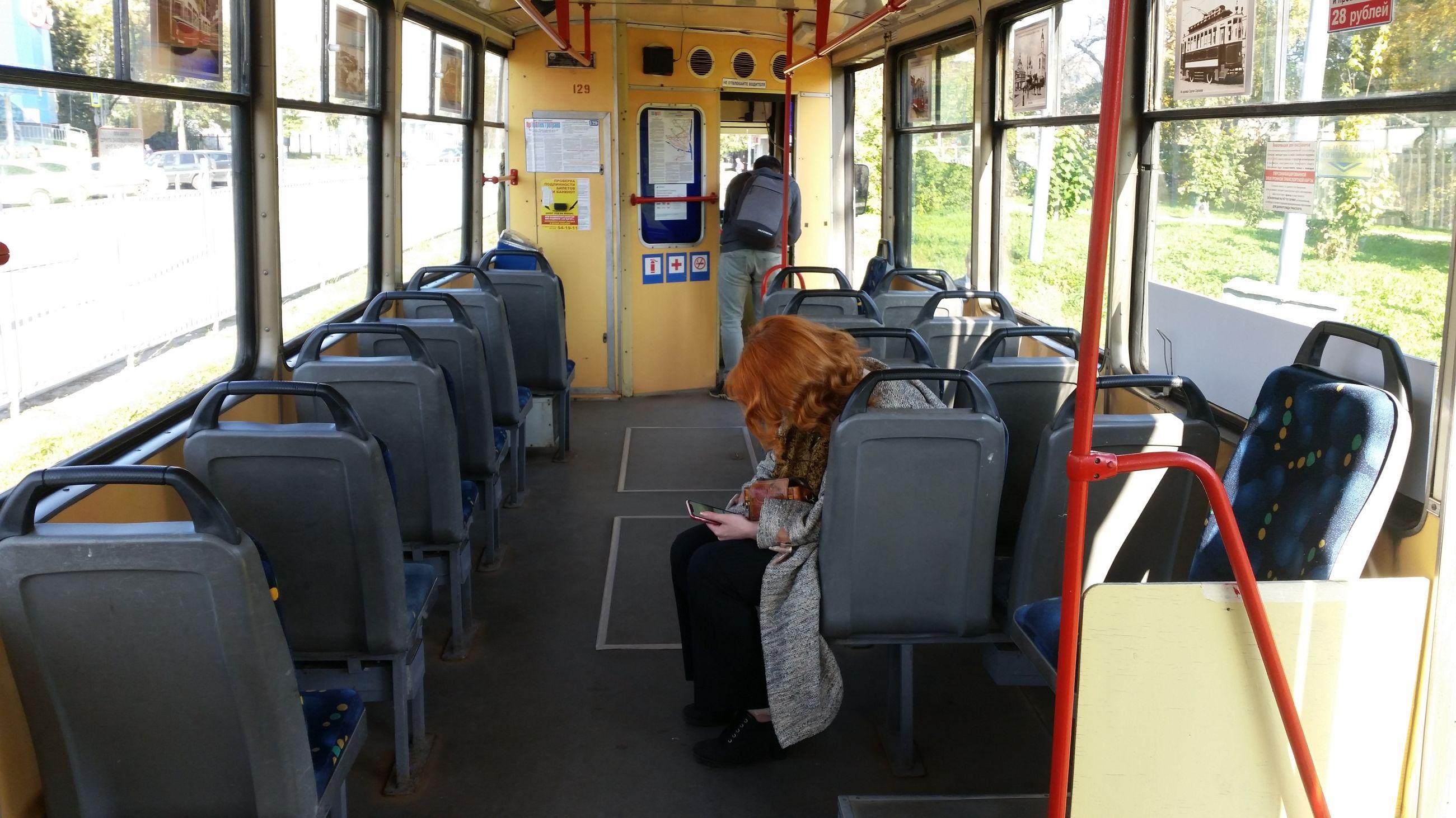 В Ярославле закрывается трамвайный маршрут