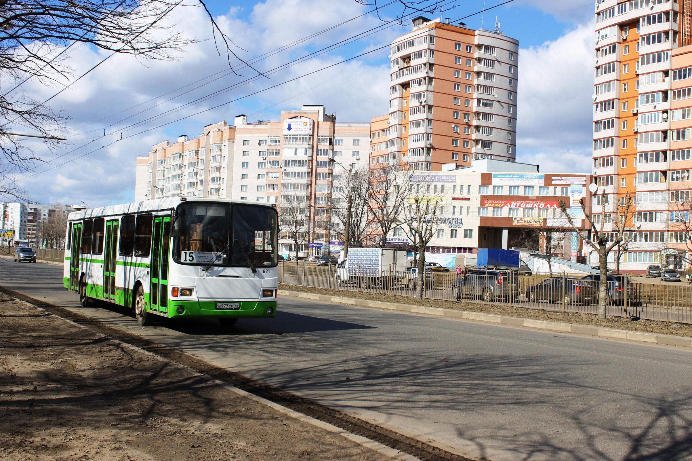 Ярославский транспорт будет работать по принципу метро: в мэрии рассказали, подорожает ли проезд после реформы