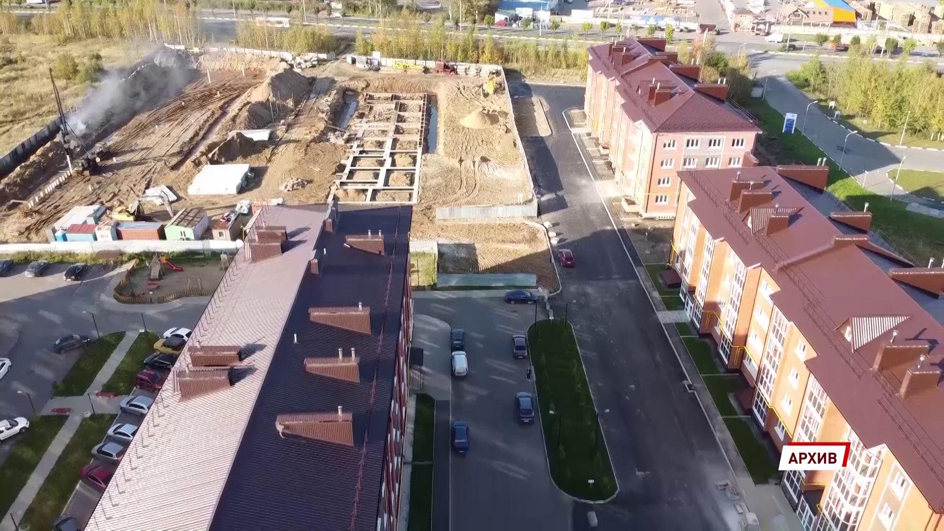 Почти 200 тысяч квадратных метров жилья в этом году построят в Ярославском районе