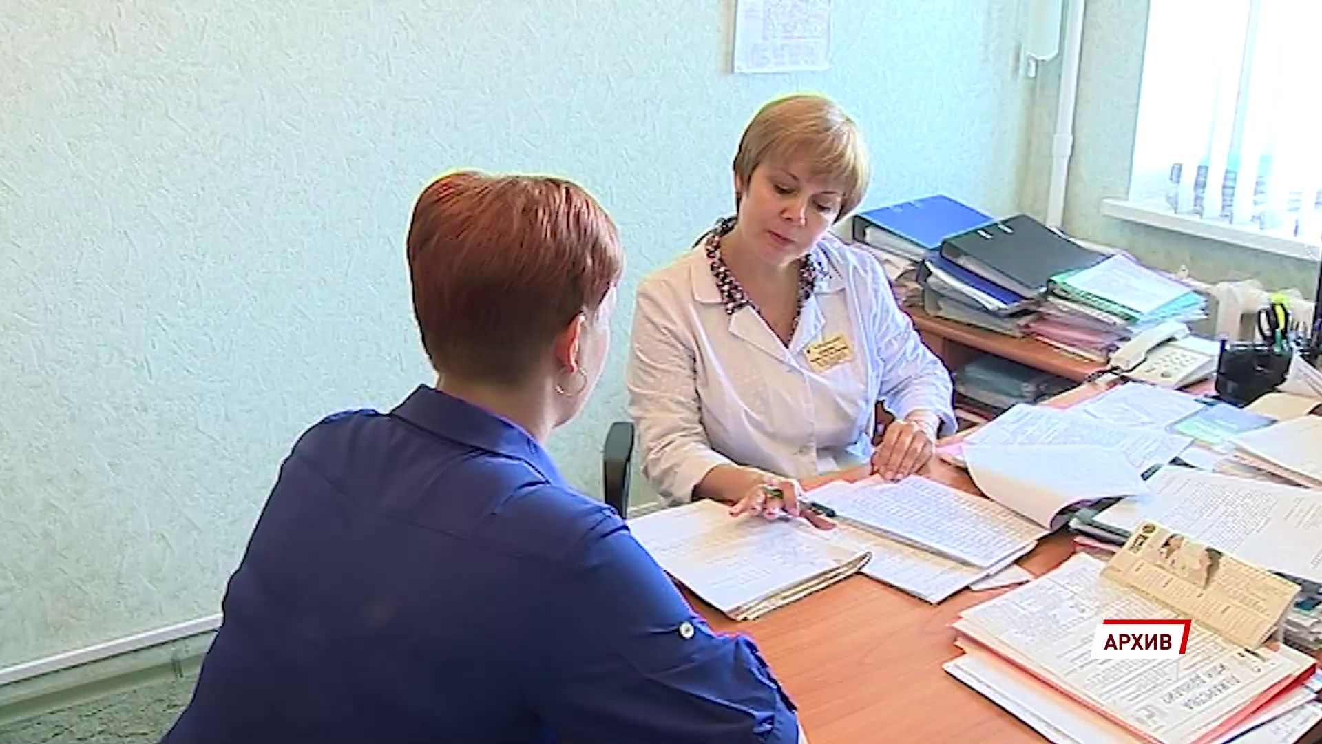 В России могут появиться электронные медицинские карты