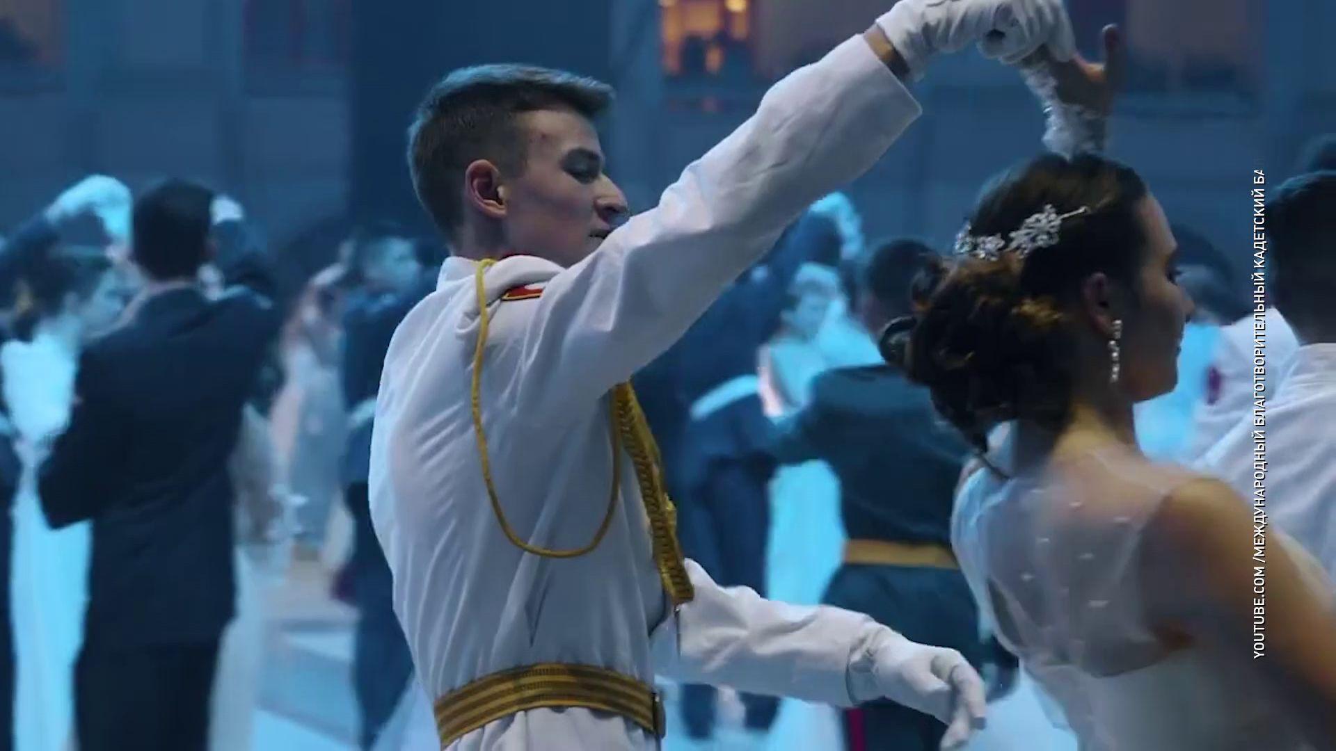 Кадеты из Ярославля будут бороться за звание «Принца и принцессы»