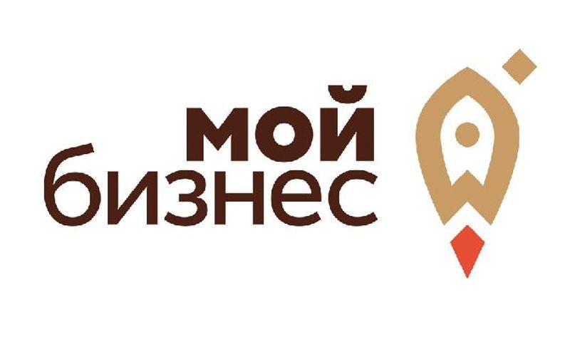 Для молодежи в Ярославской области организуют бесплатные бизнес-тренинги