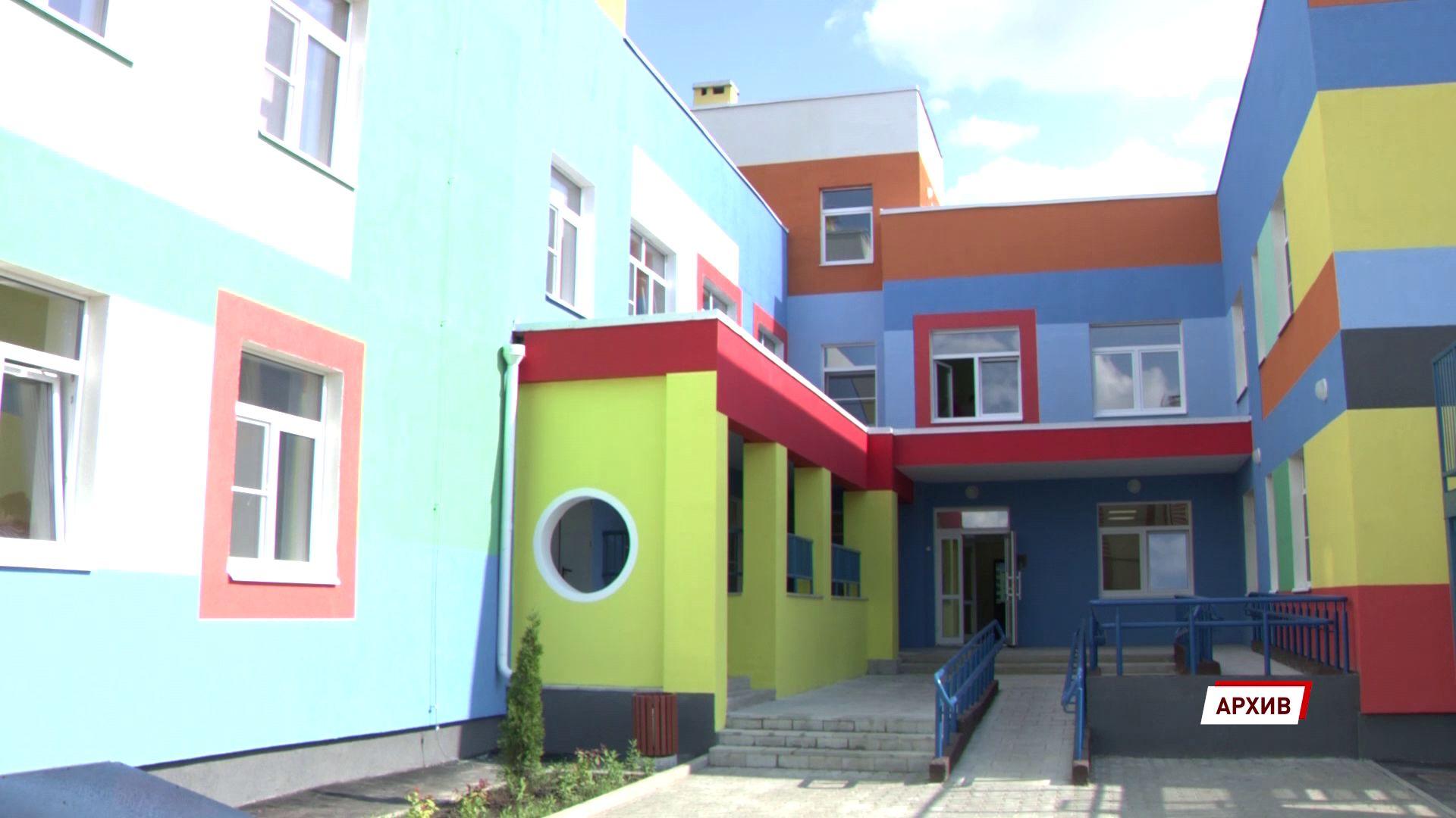 Ярославская область попала в рейтинг регионов, активно компенсирующих семьям нехватку мест в детсадах