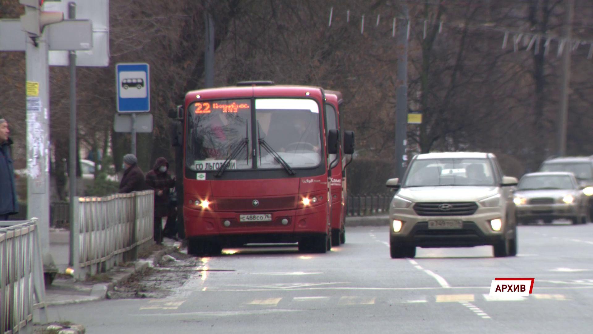 Ярославские депутаты обсудили реорганизацию общественного транспорта
