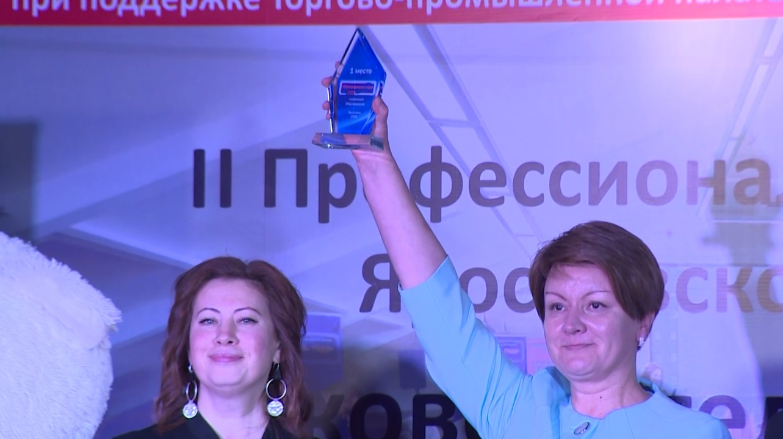 Программа «Спецкор»: в Ярославле определили победителей конкурса «Руководитель года – 2020»