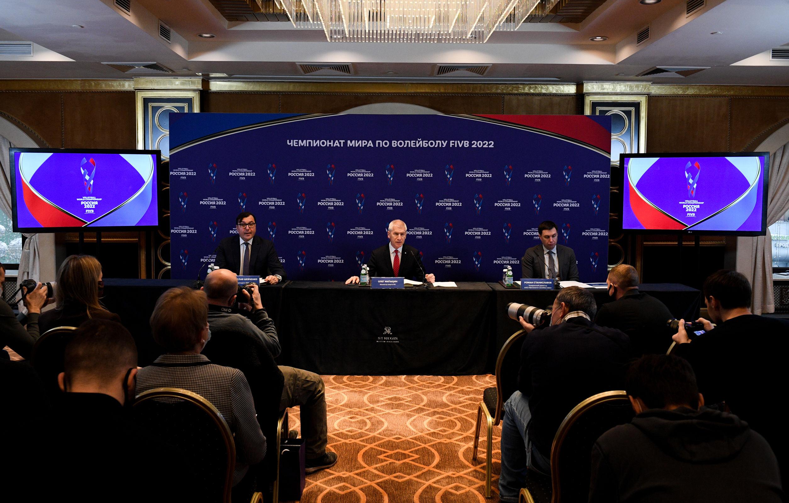 Международная федерация волейбола представила логотип чемпионата мира – 2022 для Ярославля