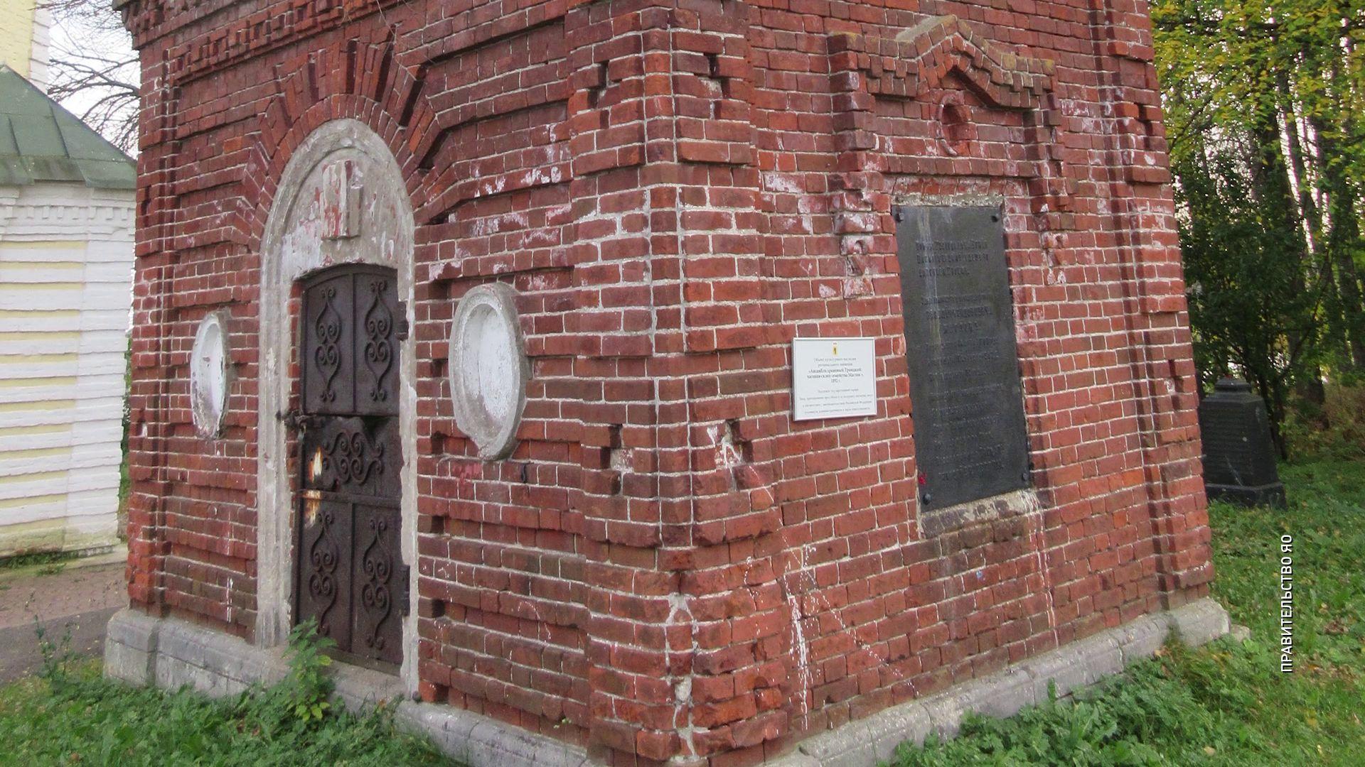 В Ярославском регионе заработал интернет-ресурс для собственников и пользователей объектов культурного наследия