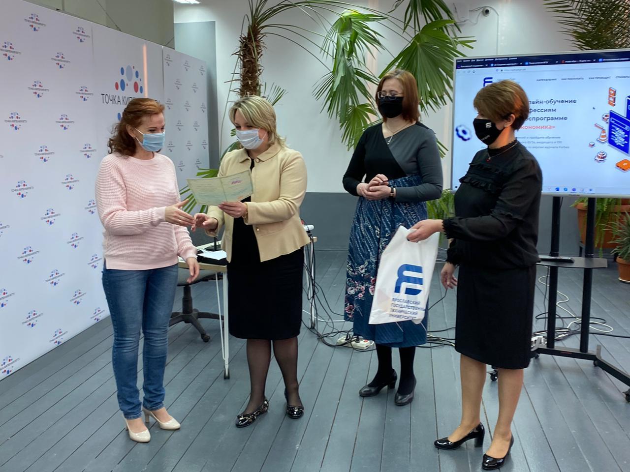 Новые компетенции в сфере цифровой экономики получили свыше четырех тысяч жителей Ярославской области