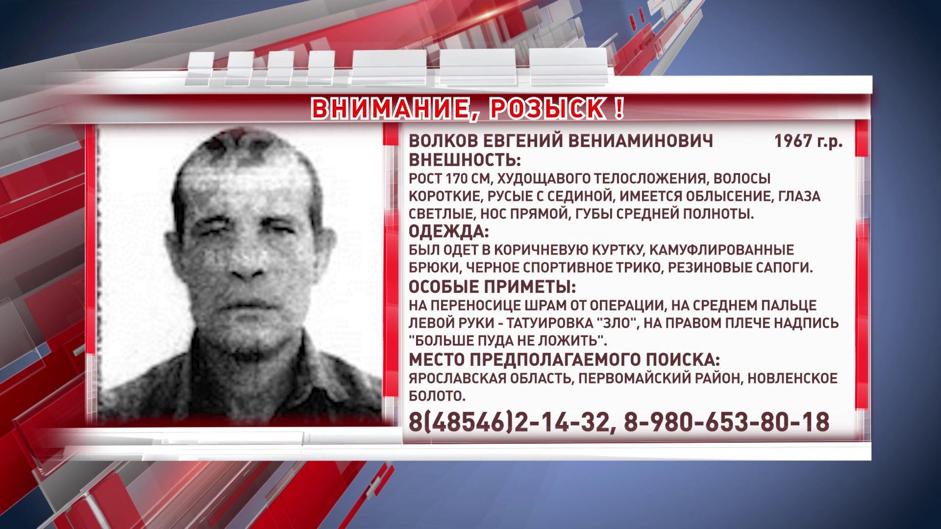 Первомайским отделом полиции разыскивается 53-летний мужчина