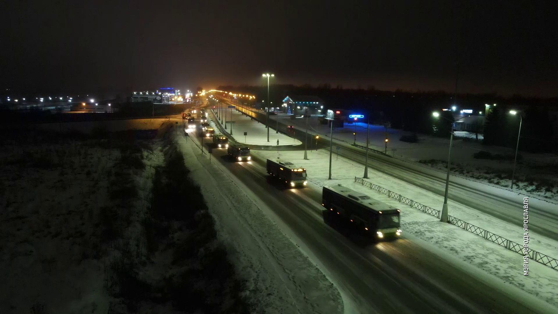 В Ярославль прибыла колонна автобусов из Москвы
