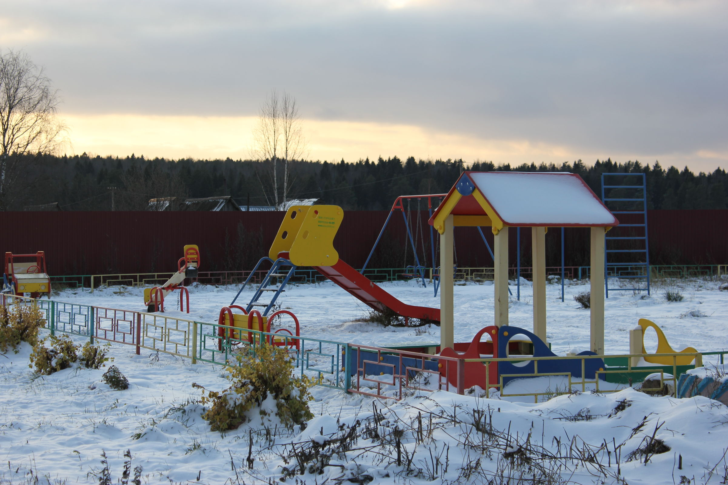 112 детей-сирот в Ярославской области в этом году получили жилые помещения