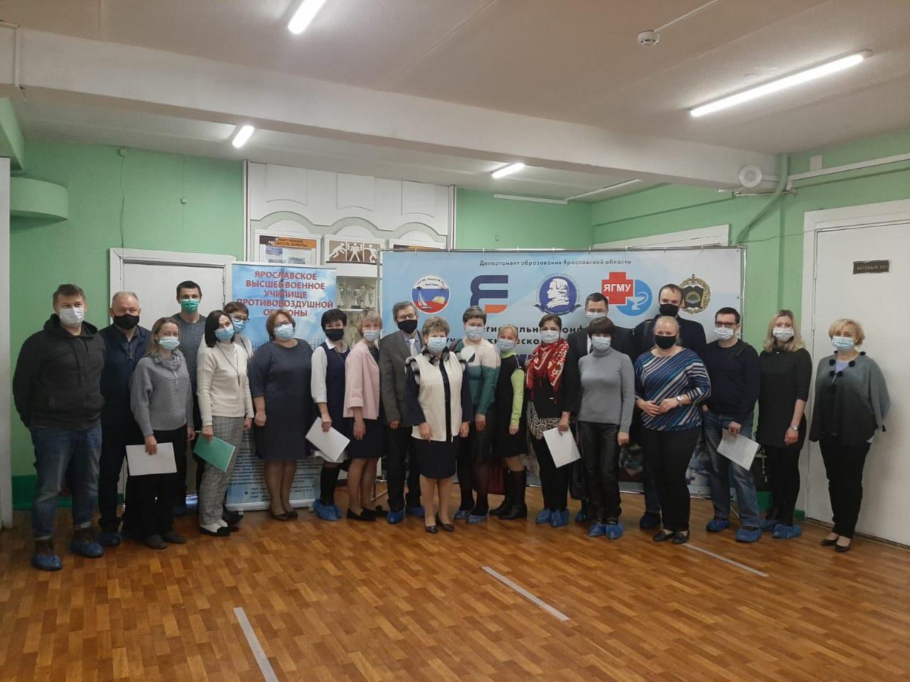 Жители Ярославской области разработали сайт для развития и изучения человеческого мозга