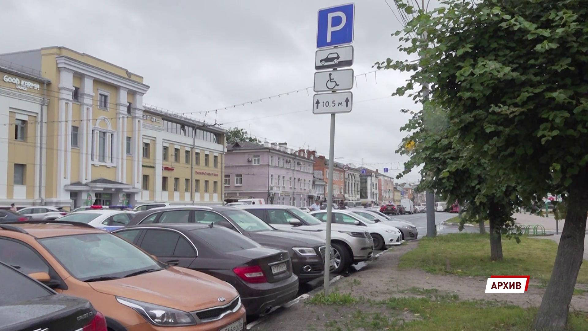 Муниципальные парковки в Ярославле стали бесплатными