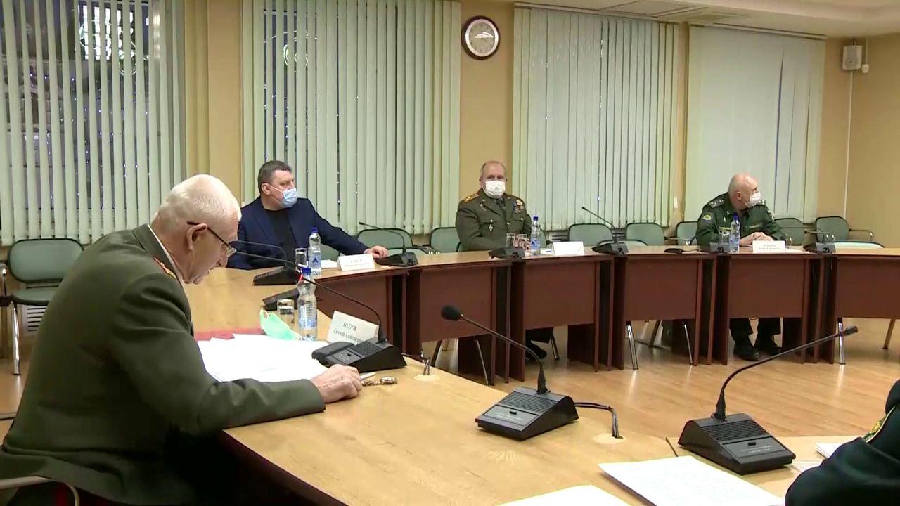 В Ярославле состоялась конференция областного комитета совета ветеранов